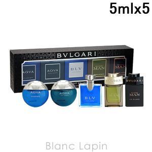 【ミニサイズセット】 ブルガリ BVLGARI ザメンズギフトコレクション 5mlx5 [401442]|blanc-lapin