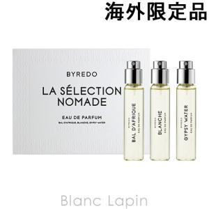バイレード BYREDO ラセレクションノマド 12mlx3 [818185]|blanc-lapin