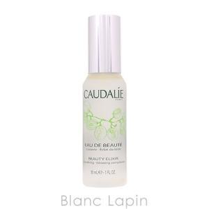 コーダリー CAUDALIE オードボーテ 30ml [000143] blanc-lapin