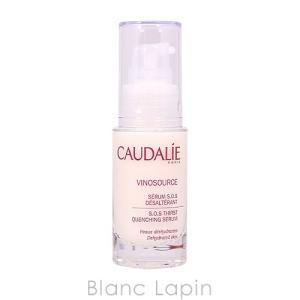 コーダリー CAUDALIE SOSサーストクウェンチングセラム 30ml [001133] blanc-lapin
