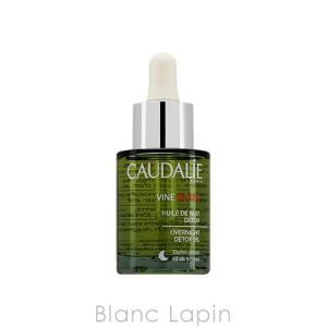 コーダリー CAUDALIE オーバーナイトデトックスオイル 30ml [002116] blanc-lapin