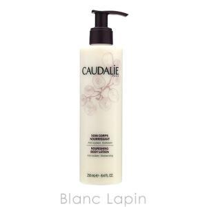 コーダリー CAUDALIE ナリシングボディローション 250ml [000785]|blanc-lapin