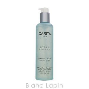 カリタ CARITA ジュレデラゴン 200ml [280000]|blanc-lapin