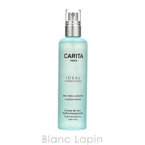 カリタ CARITA オデラゴン 200ml [281007]|blanc-lapin