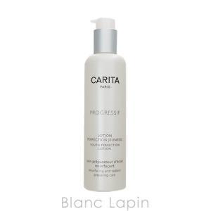 カリタ CARITA ローションエクラジュネス 200ml [345006]|blanc-lapin