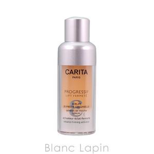 カリタ CARITA セラムジュネスオリジネル 30ml [311001]|blanc-lapin