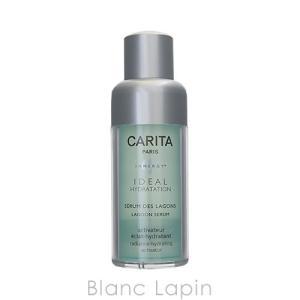 カリタ CARITA セラムデラゴン 30ml [282004/360009]|blanc-lapin