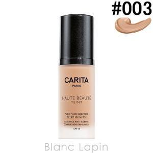 カリタ CARITA ソワンサブリマトゥールエクラジュネス #003 ベージュローズ 30ml [269036]|blanc-lapin