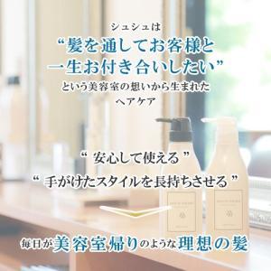 シュシュ chou chou シャンプー 400g [507003]|blanc-lapin|03