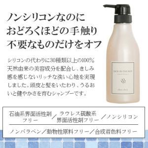 シュシュ chou chou シャンプー レフィル 1000g [507010]【ポイント10%】 blanc-lapin 04