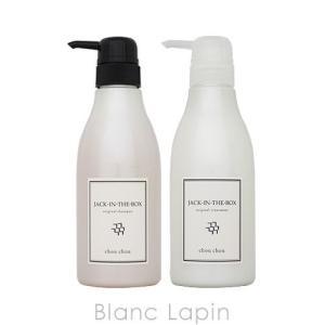 シュシュ chou chou シャンプー&トリートメントセット 400g / 370g [537360]|blanc-lapin