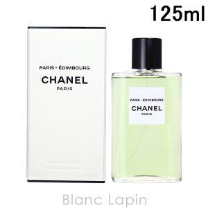 シャネル CHANEL パリエディンバラ EDT 125ml [027471]|blanc-lapin