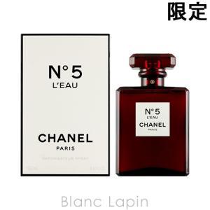 シャネル CHANEL No.5ロー EDT 100ml [055375]|blanc-lapin