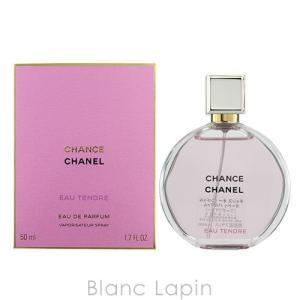 シャネル CHANEL チャンスオータンドゥル EDP 50ml [262506]|blanc-lapin