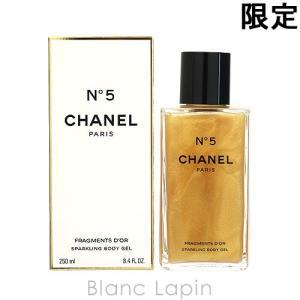 シャネル CHANEL No.5ジェルパフューム 250ml [058185]|blanc-lapin