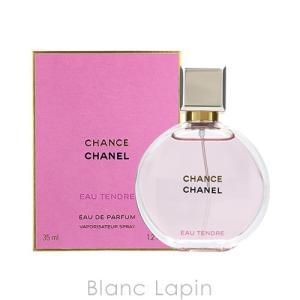 シャネル CHANEL チャンスオータンドゥル EDP 35ml [262407]|blanc-lapin