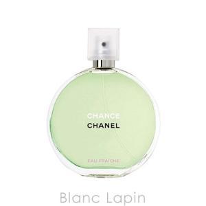 【テスター】 シャネル CHANEL チャンスオーフレッシュ EDT 100ml [004150]|blanc-lapin