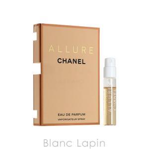 【箱・外装不良】【ミニサイズ】 シャネル CHANEL アリュール EDP 2ml [054926]|blanc-lapin