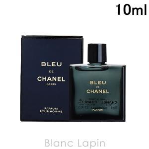 【ミニサイズ】 シャネル CHANEL ブルードゥシャネル P 10ml [056104]|blanc-lapin