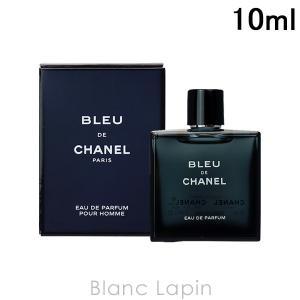 【ミニサイズ】 シャネル CHANEL ブルードゥシャネル EDP 10ml [056111]|blanc-lapin