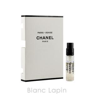 【ミニサイズ】 シャネル CHANEL パリヴェニス EDT 1.5ml [056722]|blanc-lapin
