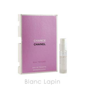 【ミニサイズ】 シャネル CHANEL チャンスオータンドゥル EDT 1.5ml [061122]|blanc-lapin