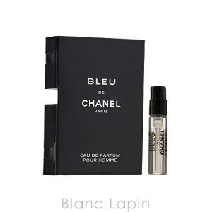 【ミニサイズ】 シャネル CHANEL ブルードゥシャネル EDP 1.5ml [062655]|blanc-lapin