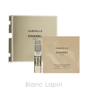【ミニサイズ】 シャネル CHANEL ガブリエルシャネル EDP&ボディローション 1.5ml/1ml [209403]|blanc-lapin