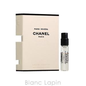 【ミニサイズ】 シャネル CHANEL パリリヴィエラ EDT 1.5ml [070537]|blanc-lapin