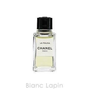 【ミニサイズ】 シャネル CHANEL ラパウザ EDP 4ml [066936]|blanc-lapin
