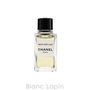【ミニサイズ】 シャネル CHANEL ボアデジル EDP 4ml [066998]|blanc-lapin
