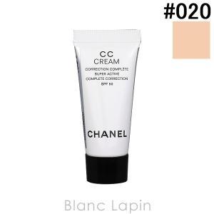 【ミニサイズ】 シャネル CHANEL CCクリームN #20 BEIGE 5ml [049601]【メール便可】 blanc-lapin