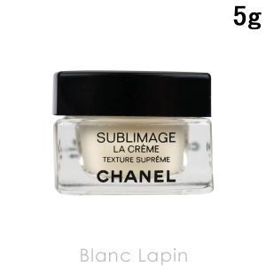 【ミニサイズ】 シャネル CHANEL サブリマージュラクレームN ジャータイプ 5g [060323] blanc-lapin
