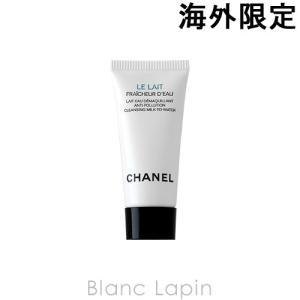 【ミニサイズ】 シャネル CHANEL レフレッシュールドー 5ml [055145]【メール便可】|blanc-lapin