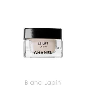 【ミニサイズ】 シャネル CHANEL ルリフトクレーム 5g [056982]|blanc-lapin