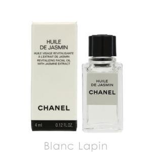 【ミニサイズ】 シャネル CHANEL ユイルドゥヴィザージュ 4ml [064635]【メール便可】 blanc-lapin