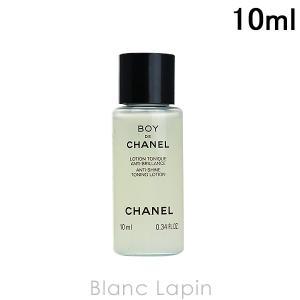【ミニサイズ】 シャネル CHANEL ボーイドゥシャネルアンチシャインローション 10ml [077666]【メール便可】【hawks202110】|blanc-lapin
