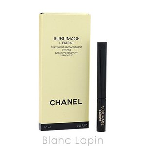 【ミニサイズ】 シャネル CHANEL サブリマージュレクストレ 0.3ml [046150]【メール便可】 blanc-lapin