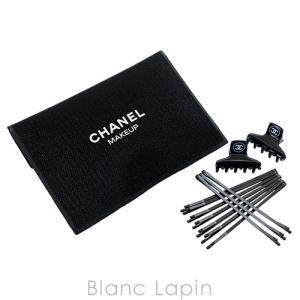 【ノベルティ】 シャネル CHANEL ヘアクリップセット [053042]【メール便可】|blanc-lapin
