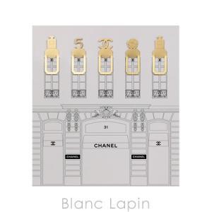 【ノベルティ】 シャネル CHANEL ブックマークセット 5p [049335]【メール便可】|blanc-lapin