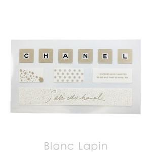 【ノベルティ】 シャネル CHANEL キーボードステッカー ガブリエルシャネル [065489]【メール便可】|blanc-lapin