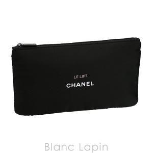 【ノベルティ】 シャネル CHANEL フラットコスメポーチ ルリフト #ブラック [071688]【メール便可】|blanc-lapin