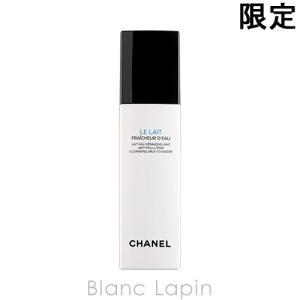 【テスター】 シャネル CHANEL レフレッシュールドー 150ml [057958]|blanc-lapin