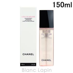 シャネル CHANEL オードゥムース 150ml [416701]【hawks202110】|blanc-lapin