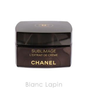 シャネル CHANEL サブリマージュレクストレドゥクレーム 50g [411805] blanc-lapin