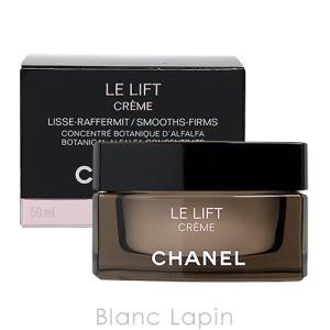 シャネル CHANEL ルリフトクレーム 50ml [419405]|blanc-lapin