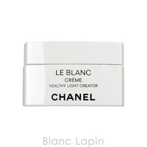 シャネル CHANEL ルブランクリームHL 50g [412505]|blanc-lapin
