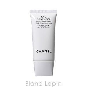 【箱・外装不良】シャネル CHANEL UVエサンシエルコンプリート 30ml [418750]|blanc-lapin