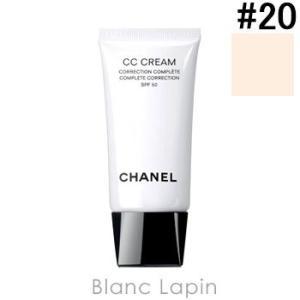 シャネル CHANEL CCクリーム50 #20 ベージュ ...