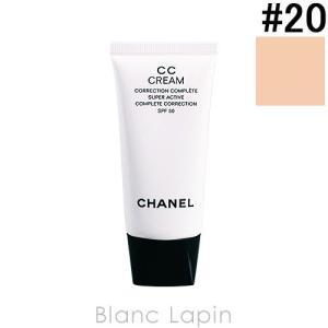 【箱・外装不良】シャネル CHANEL CCクリームN #20 30ml [405651] blanc-lapin
